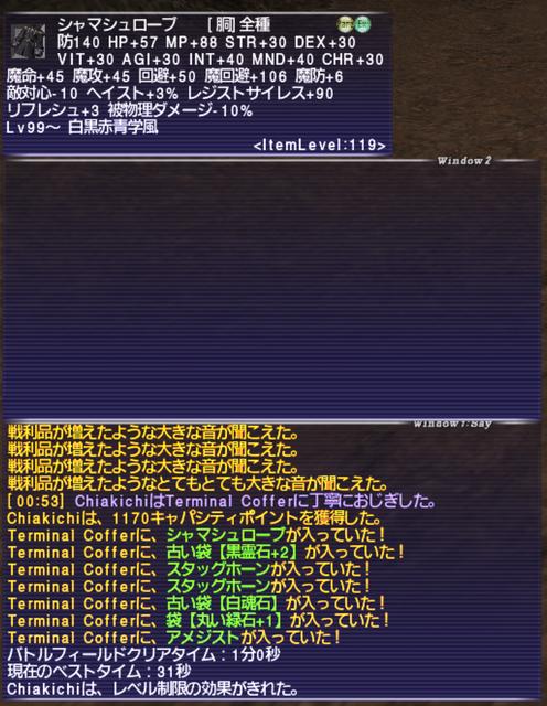 マーズ1.png